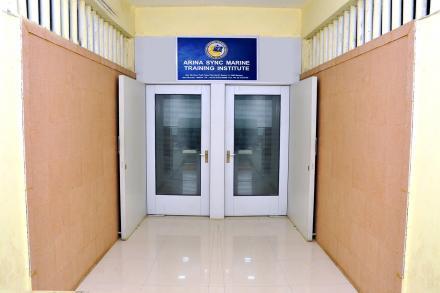 Entrance to ASMTI